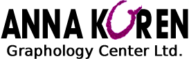 anna koren graphology center